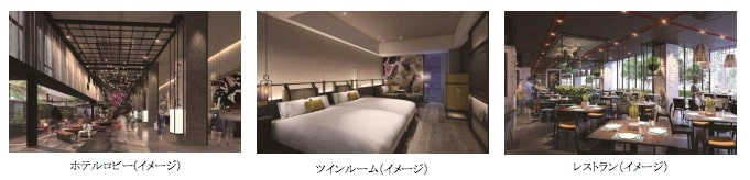 東京 ベイ 潮見 プリンス ホテル