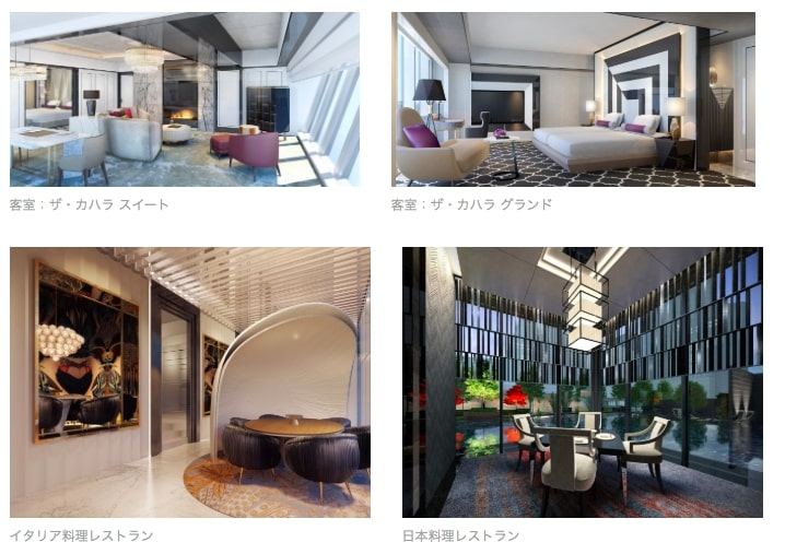 レストラン 横浜 カハラ ホテル