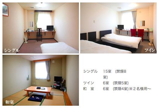 福岡・豊前「築上館」新型コロナ関連倒産 | HotelBank (ホテルバンク)