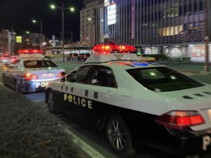 栃木県警 「GoTo給付金」詐欺の容疑で宿泊施設の経営者らを逮捕