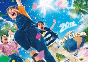 ユニバーサル スタジオ 関西2府4県の子供に向け優待プラン、パーク入場とホテルが無料に