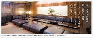 大学生協の宿「コープイン京都」 7月4日で営業終了