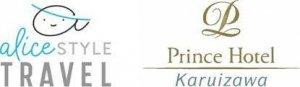 軽井沢プリンスホテルウエスト『手ぶら旅プラン』を開始 アリススタイルとコラボ