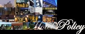 リオ・ホテルズ「都シティ津」跡地に新ホテルを開業予定