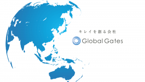 日本のハウスキーピング企業が韓国に進出(株)グローバルゲイツ