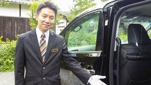 ザ・ホテル青龍 京都清水、新幹線ホームで乗務員が出迎えるサービス開始 MKタクシーと提携