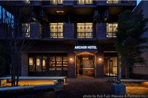 広島・アンカーホテル福山、おこもり滞在向けにレコード店とコラボ