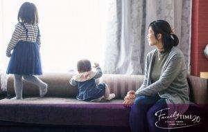 JR東日本ホテルズ 10施設で「30時間滞在可」の家族向けプラン「Family-Time 30」を販売 7月1日から
